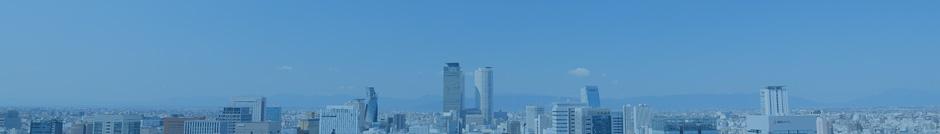 名古屋市緑区の不動産
